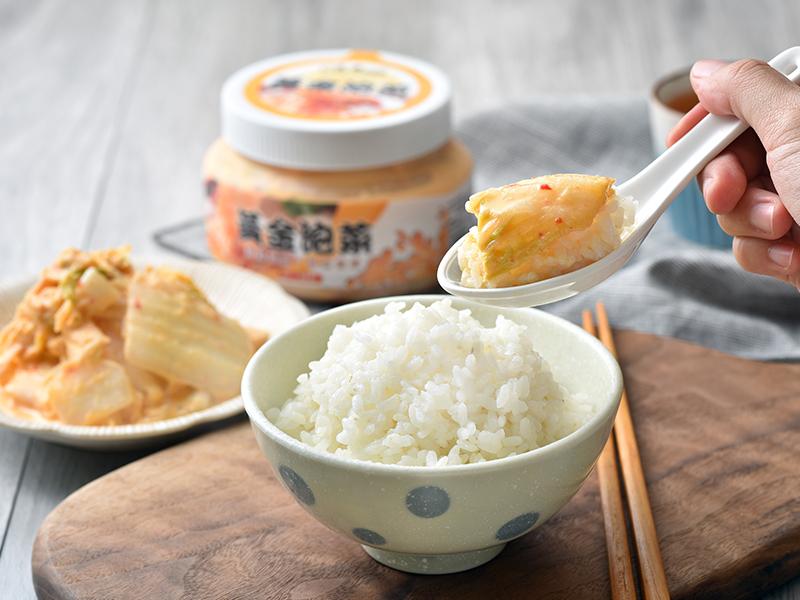 桃園大溪美食‧益康黃金泡菜