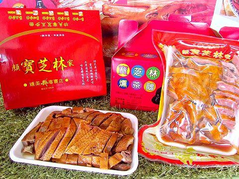 台南下營美食‧寶芝林燻茶鵝