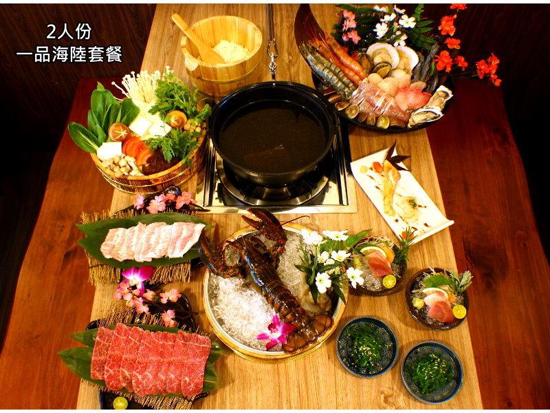 高雄日本料理‧五本日本料理&鍋物